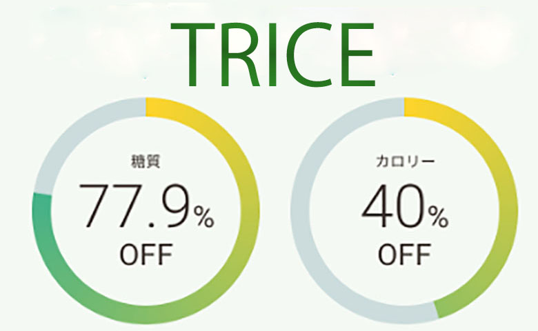 - trice.co.jp